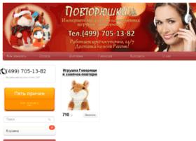povtoryushki.ru