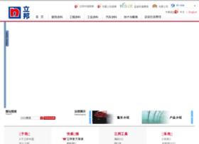 powder.nipponpaint.com.cn