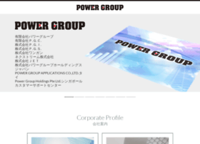 power-group.co.jp
