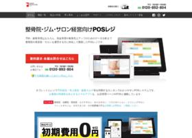 power-k.jp