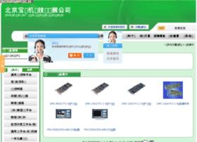 power-land.gkzhan.com