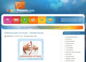 power-present.com