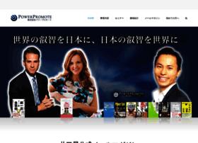 power-promote.com