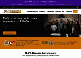 power-tax-training.gr