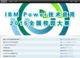 power.sysu.edu.cn