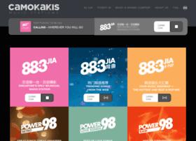 power98.com.sg