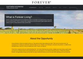 poweraloe.flp.com