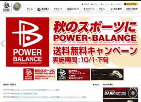 powerbalance.co.jp