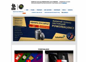 powerbalance.com.ua