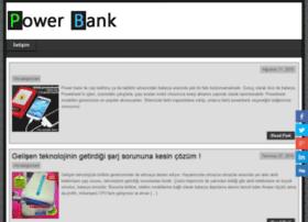 powerbank.name