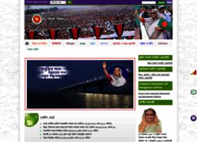 powerdivision.gov.bd