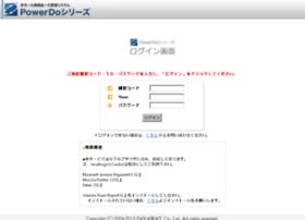 powerdo.jp
