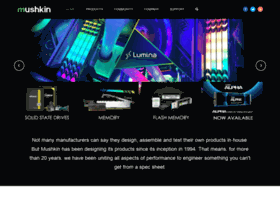 poweredbymushkin.com