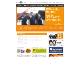 powerfulls.co.jp