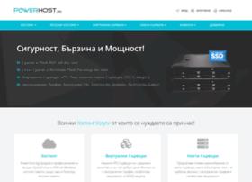 powerhost.bg