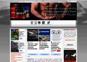 powerlifting-nn.ru
