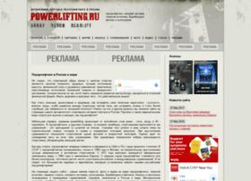 powerlifting.ru