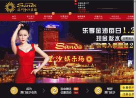 powerlinuxchina.net