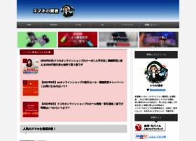 powermatecorp.com
