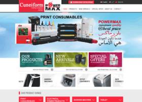 powermaxlogo.com