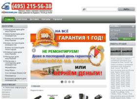 powernb.ru