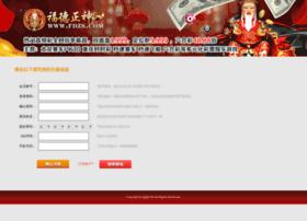 powerof4system.com