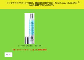 powerofmaybe.jp