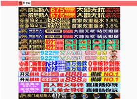 powerplateworkouts.com