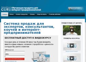 powerpointguru.ru