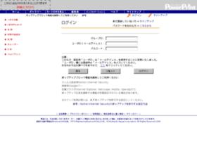 powerprint.com