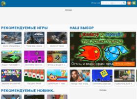 powersoccer.flashgames.ru