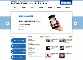 powersource.jp