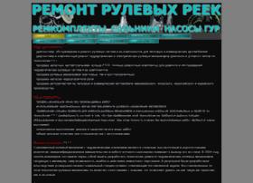 powerst.ru