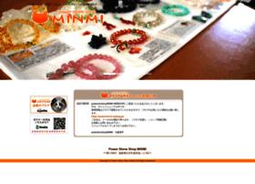 powerstone-minmi.com