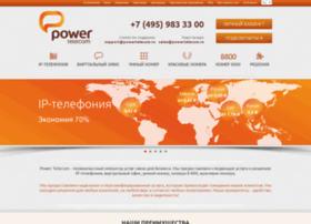 powertelecom.ru