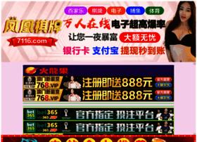 powertraf.com