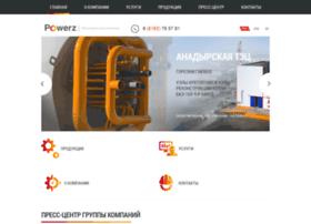 powerz.ru