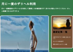 poyomi.com