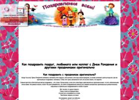 pozdravlenija-vsem.ru