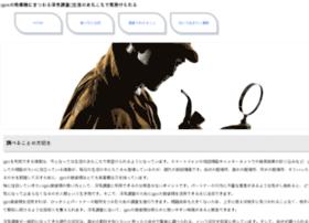 Poze avatar info
