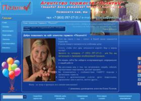 pozitiv-pp.ru