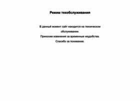 poznaemigraya.ru