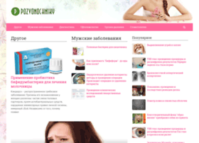 pozvonochniky.ru