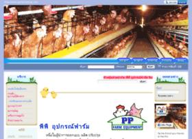 pp-farmevap.com