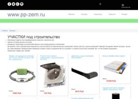 pp-zem.ru