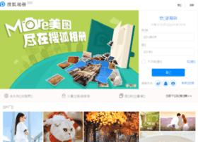 pp.sohu.com