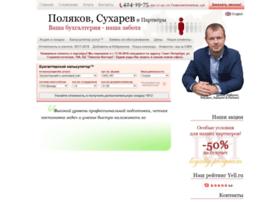 pp24.ru