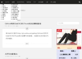 ppblog.cn