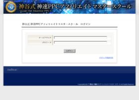 ppc-school.com