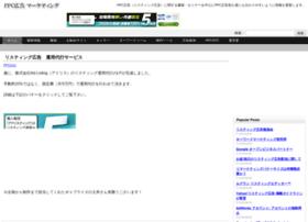 ppc-winner.com